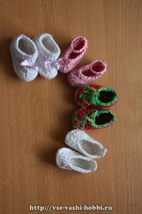 Вязаные туфельки для куклы
