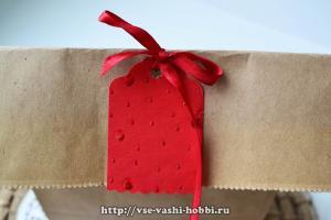 Упаковка подарков. Мастер-класс