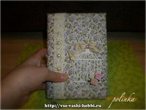 Записная книжка в мягкой обложке