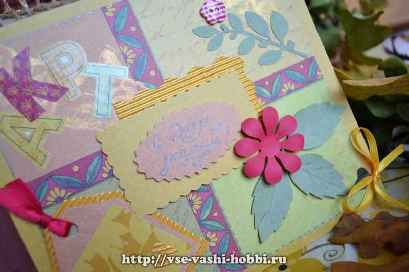 открытка цветы анимация gif